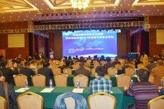 西部泌尿外科学术大会暨陕